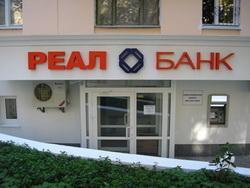 комерційні банки