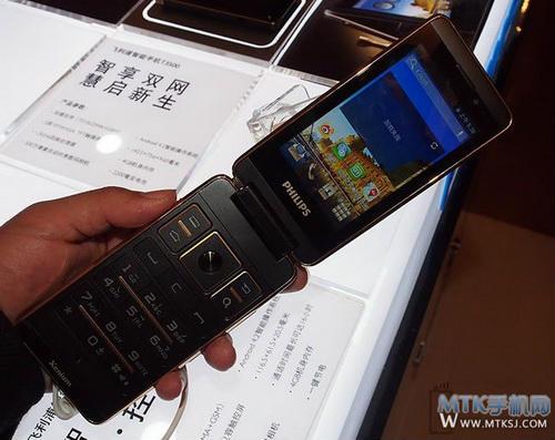 Philips презентувала телефон на Android з двома екранами