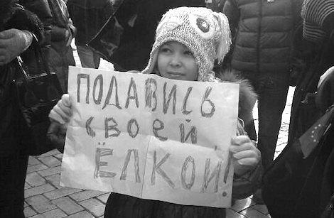 Майданівський гумор + фотожаби та демотиватори. Частина 2 (12)