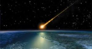 Кінець світу може настати 5 лютого 2040