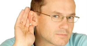 Як темрява загострює слух