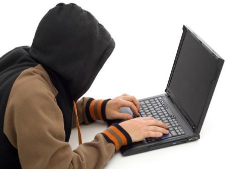 Photo of Найбільше шахрайство в мережі розкрито в Бразилії