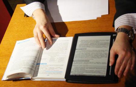 Photo of Електронні книги не так ефективні, як паперові