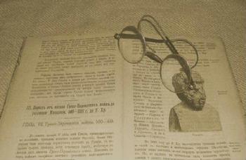 Photo of Зарубіжні видавництва відмовляються публікувати статті російських вчених