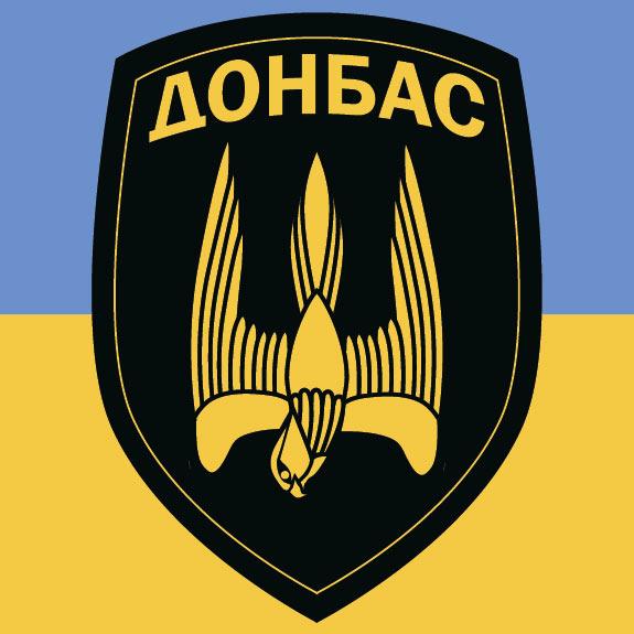 Photo of Топ 10 Українських добровольчих формувань АТО