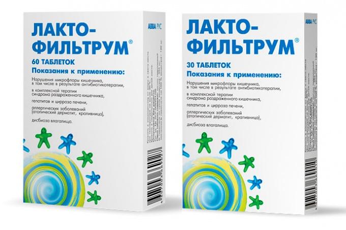 Photo of Як приймати «Лактофільтрум»
