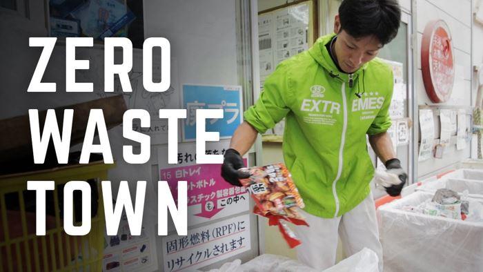 Photo of Японське місто майже перестало виробляти відходи