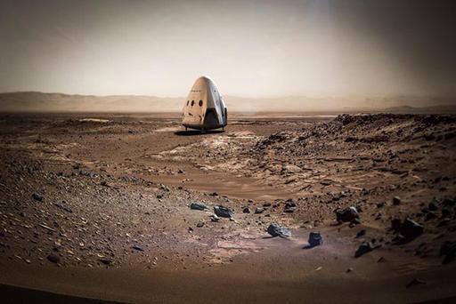 Photo of Компанія SpaceX має намір підкорити Марс