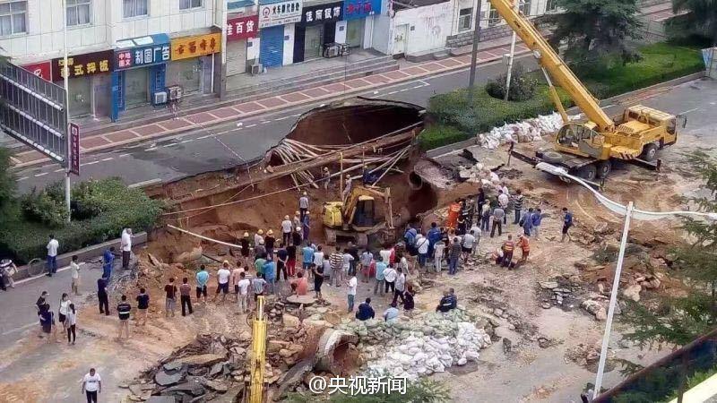 Photo of Карстовий провал поглинув людей у Китаї