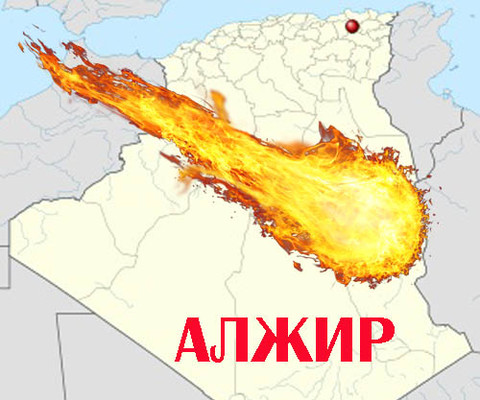 Photo of Над Алжиром вибухнув великий метеорит (відео)