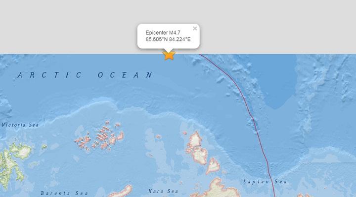 Photo of В Північному Льодовитому океані стався землетрус
