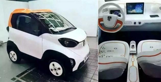 Photo of General Motors розробила для Китаю електромобіль за $5000