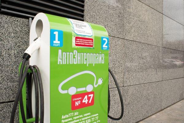 Photo of «АвтоЭнтерпрайз» — лидер зарядных станций для электромобилей в Украине
