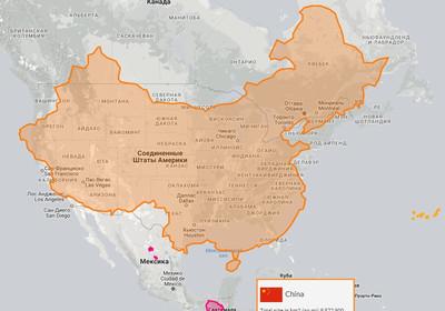 Photo of Які розміри країн насправді (фото)