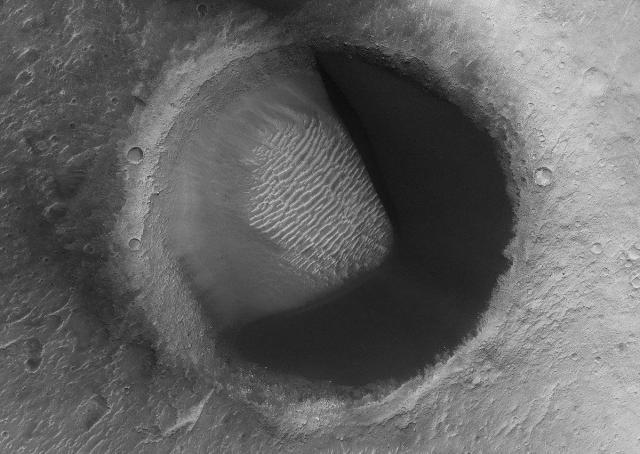 Photo of На Марсі помітили Пакмана