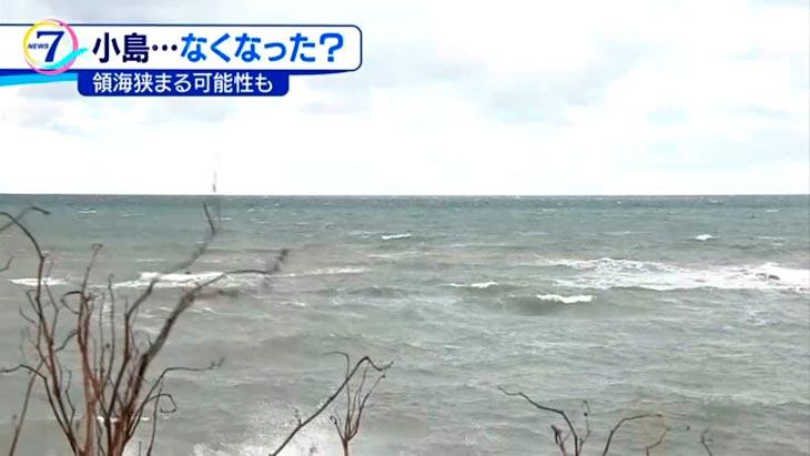 Photo of В Японії зник один з островів