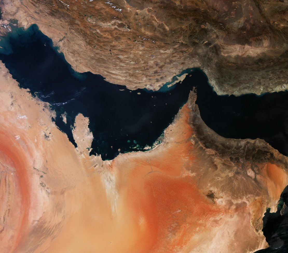 Photo of Перська затока на фото з космосу