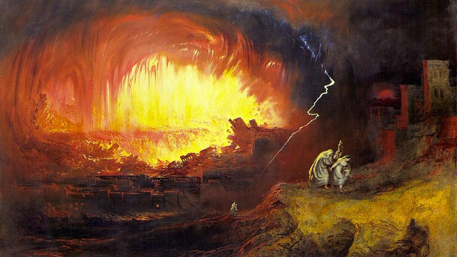 Photo of Содом і Гоморру знищив метеорит