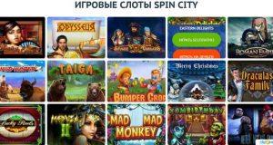 Spin City игровые автоматы