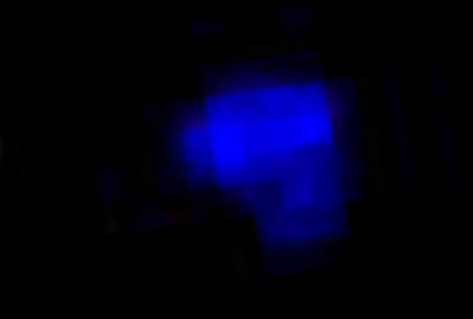 Photo of Уфолог виявив в додатку Google Sky інопланетні структури