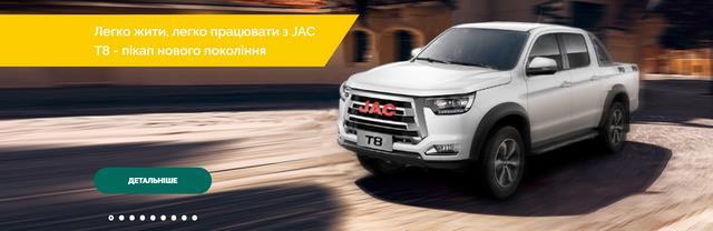 Photo of Компания «Богдан-Авто Холдинг»: кредит, выгодный автомобилистам
