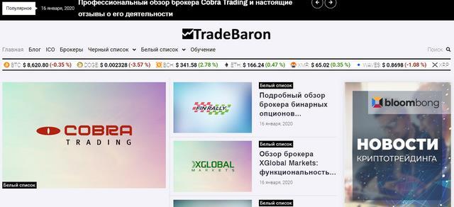 https://tradebaron.com/