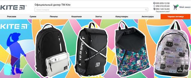 Photo of Качественные и надежные рюкзаки от Kite – преимущества и достоинства