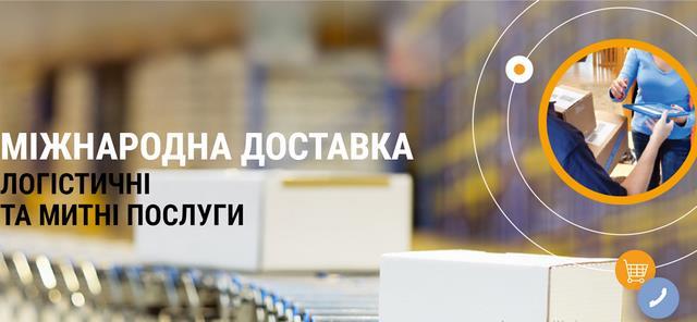 Photo of Экспресс доставка товаров от компании NTY