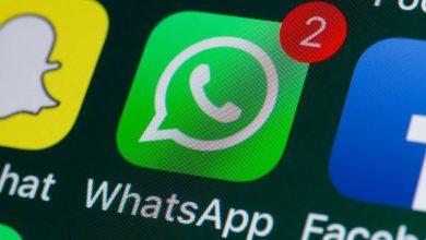 Photo of Аудиторія WhatsApp перевищила 2 мільярди людей по всьому світу