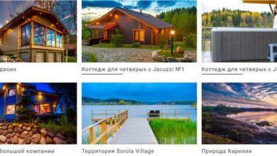 Photo of Парк-отель Sorola Village: идеальный отдых
