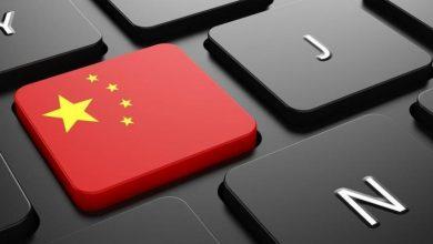Photo of У Китаї заборонили публікацію «негативного контенту» про країну в мережі
