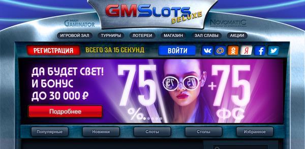 играть в казино без депозита