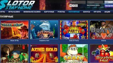 Photo of Онлайн казино Slotor — самые лучшие игровые автоматы в Украине!