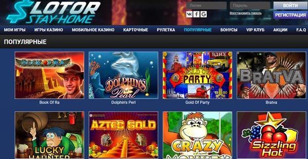 азартные игры игровые автоматы java
