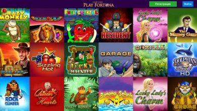 Photo of В казино Play Fortuna играть можно онлайн бесплатно и на деньги