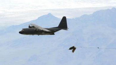 Photo of У США винайшли новий спосіб застосування бомб