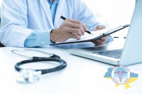 Лечение рака в клиниках Турции