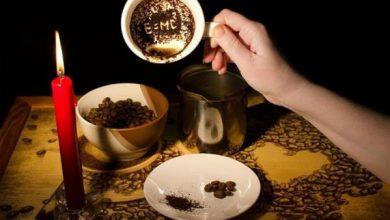 Photo of Штучний інтелект навчили гадати на кавовій гущі