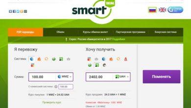 Photo of Обмен валют онлайн: основные преимущества, приятные бонусы