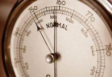 Photo of Почему важно знать метеопрогноз