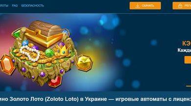 Photo of Игровые автоматы онлайн в Золото лото казино – особенности и преимущества