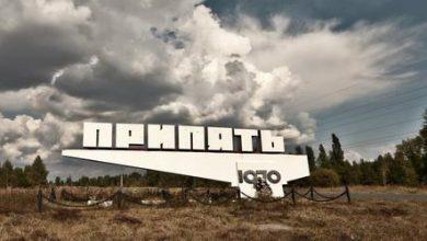 Photo of Что нужно знать, прежде чем отправиться на экскурсию в Чернобыль