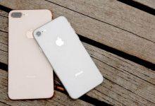 Photo of Хакери знайшли уразливість в iPhone, яку неможливо виправити