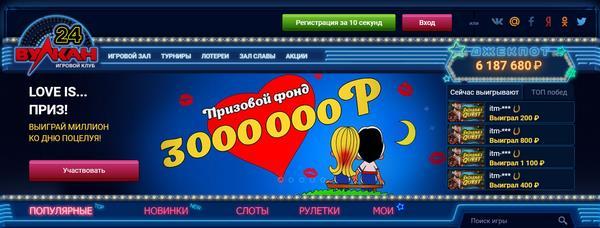 wulcan.org.ua
