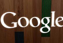 Photo of Технології Google допоможуть США стежити за мігрантами