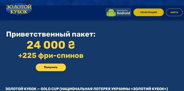 онлайн казино и игровые автоматы