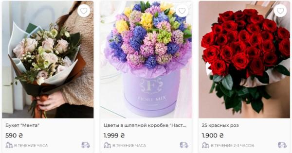 Заказ цветочных букетов через интернет – выгодно и удобно