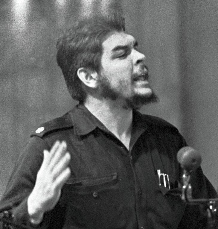 Че Ґевара (9)