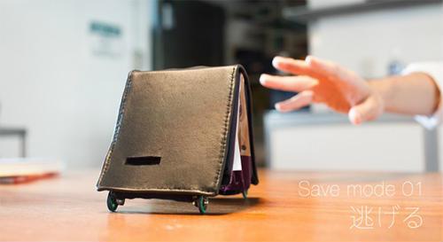 Невловимий гаманець навчить вас економити гроші