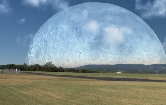 Місяць може всіхнас вбити